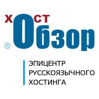 (c) Hostobzor.ru